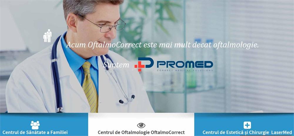 Стоматологическая клиника павлин в королеве